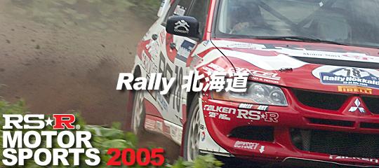 SPORT-SERVICE RS☆R / モータースポーツ-rally